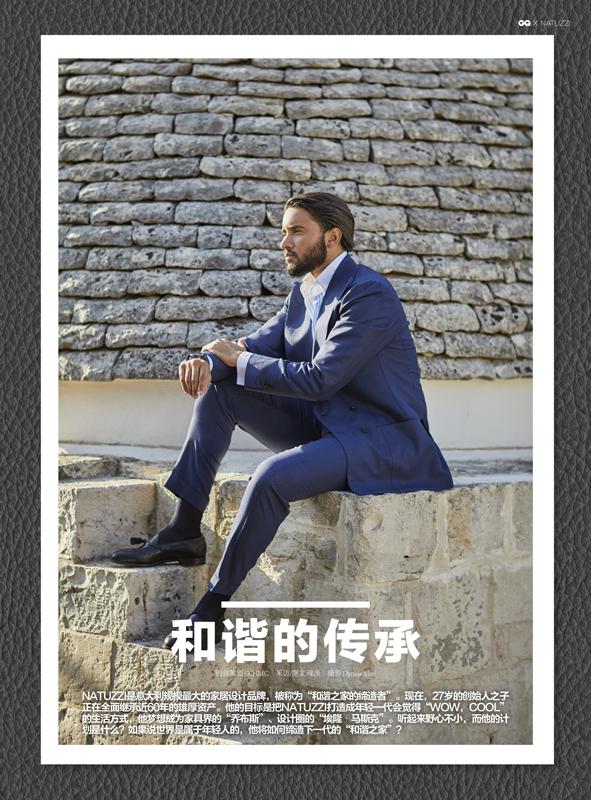 GQ China | Natuzzi